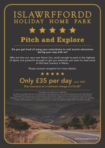 pitch and explore
